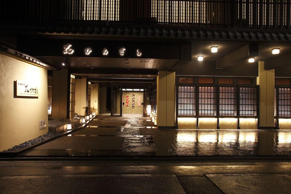 松井別館 花かんざし