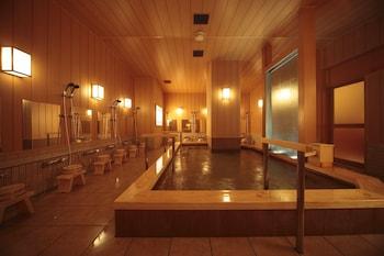MATSUI BEKKAN HANAKANZASHI Spa