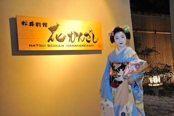 MATSUI BEKKAN HANAKANZASHI Exterior