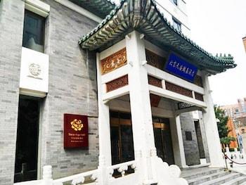 ティアナン レガ ホテル (北京天安瑞嘉酒店)