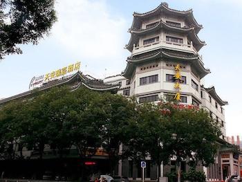 Hotel - TianAn Rega Hotel