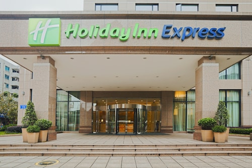 . Holiday Inn Express Chengdu Gulou