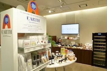 ORIENTAL HOTEL HIROSHIMA Gift Shop