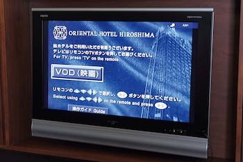 ORIENTAL HOTEL HIROSHIMA Room Amenity
