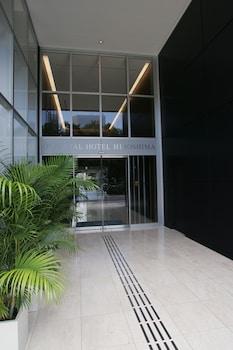ORIENTAL HOTEL HIROSHIMA Property Entrance