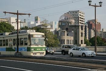 ORIENTAL HOTEL HIROSHIMA Point of Interest