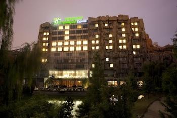 Hotel - Holiday Inn Express Beijing Minzuyuan