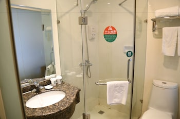 GreenTree Inn Beijing Guangmingqiao Express Apartment Hotel - Bathroom  - #0