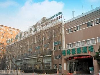 グリーンツリー イン北京グアンミンチャオ エクスプレス アパートメント ホテル (格林豪泰北京光明橋快捷公寓酒店)