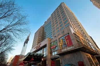 Hotel - Crowne Plaza Beijing Zhongguancun