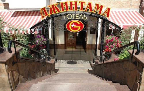 . Gintama Hotel