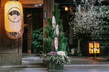 KYOTO NANZENJI RYOKAN YACHIYO Property Amenity