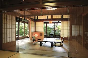 KYOTO NANZENJI RYOKAN YACHIYO Room
