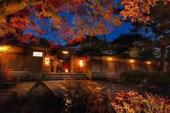 KYOTO NANZENJI RYOKAN YACHIYO Featured Image