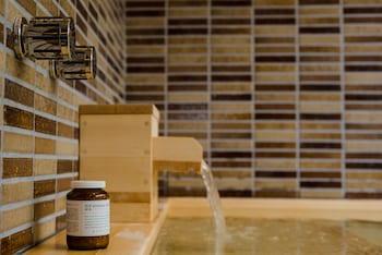 KYOTO NANZENJI RYOKAN YACHIYO Deep Soaking Bathtub