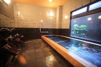 KYOTO NANZENJI RYOKAN YACHIYO Public Bath