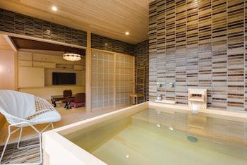 KYOTO NANZENJI RYOKAN YACHIYO Bathroom