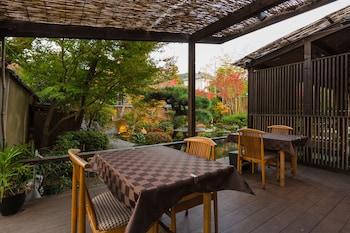 KYOTO NANZENJI RYOKAN YACHIYO Terrace/Patio