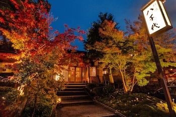 KYOTO NANZENJI RYOKAN YACHIYO Restaurant