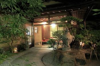 KYOTO NANZENJI RYOKAN YACHIYO Front of Property - Evening/Night