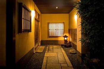 Hotel - Kyoto Ryokan SAKANOUE