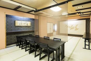 KYOTO HOTEL SANOYA Dining