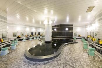 KYOTO HOTEL SANOYA Spa