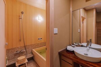 RYOKAN MOTONAGO Bathroom