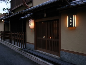 RYOKAN MOTONAGO Front of Property - Evening/Night