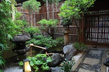 RYOKAN MOTONAGO Garden View