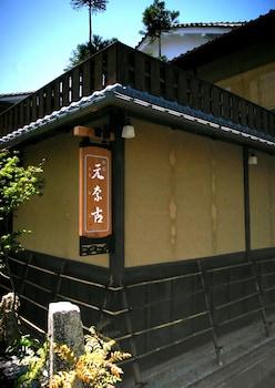 Hotel - Ryokan MOTONAGO