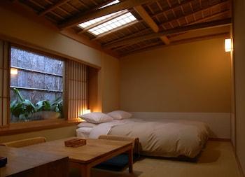 RYOKAN MOTONAGO Room