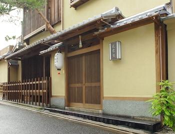 RYOKAN MOTONAGO Front of Property