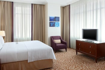 Mecca Vacations - Le Meridien Towers Makkah - Property Image 1