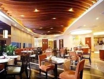 Ramada Wujiaochang Shanghai - Restaurant  - #0