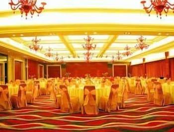 Ramada Meizhou - Meeting Facility  - #0