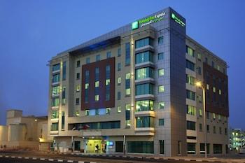 Hotel - Holiday Inn Express Dubai Jumeirah