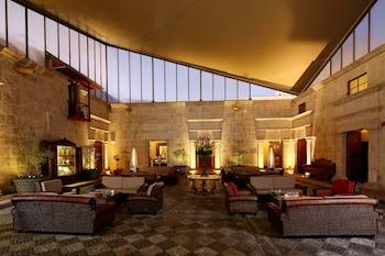 Hotel - Casa Andina Premium Arequipa