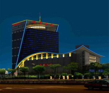 Hotel - Liaoning International Hotel