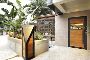 台北 ガーデン ホテル (台北花園大酒店)