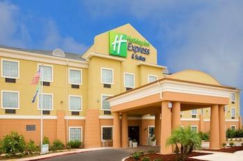 Hotel - Holiday Inn Express Jourdanton - Pleasanton
