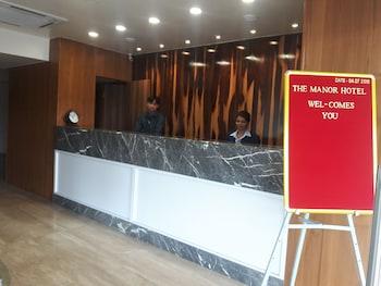 The Manor Hotel - Lobby  - #0