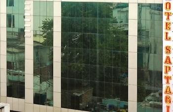 Hotel - Hotel Saptagiri