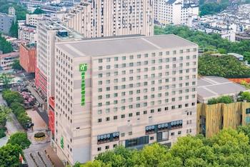 Hotel - Holiday Inn Nanjing Aqua City