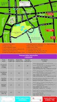 Oakwood Residence Hangzhou - Aerial View  - #0
