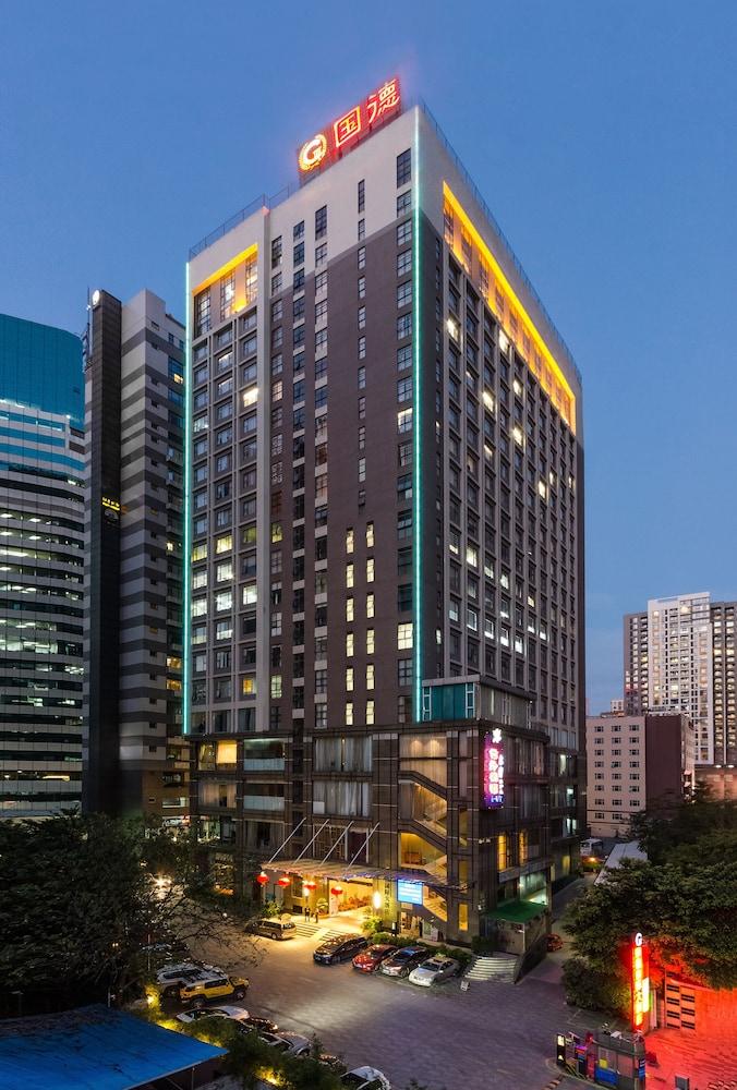 グッド インターナショナル ホテル (広州国徳国際大酒店)
