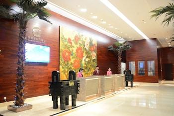 國德國際大酒店