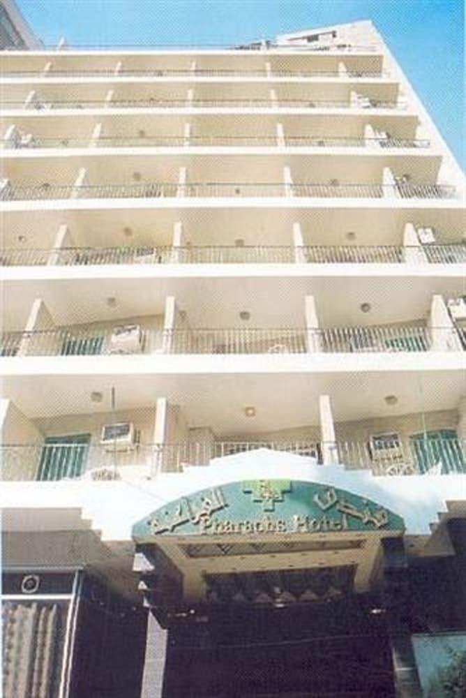 ファラオス ホテル