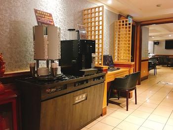 台北星美休閒飯店