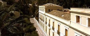 Hotel - Balneario de Archena - Hotel Termas